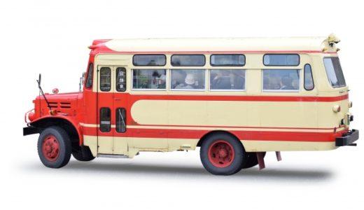 バスのローテーション
